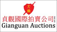 Gianguan Auctions