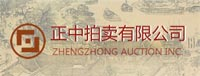 ZhengZhong Auction Inc.
