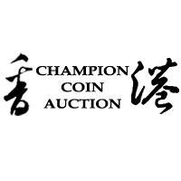 Champion Macau Auction