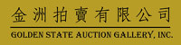 Golden State Auction Gallery, Inc.