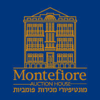 Montefiore Auction House