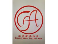 Collectibles Auction Asia